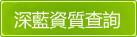 註冊香港有限公司